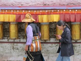 tibet gen